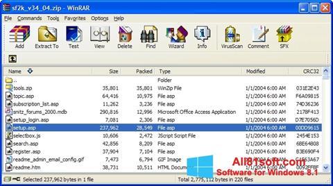 스크린 샷 WinRAR Windows 8.1