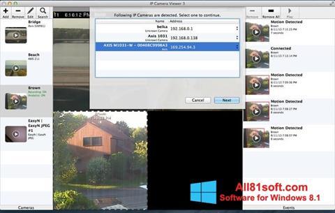 스크린 샷 IP Camera Viewer Windows 8.1