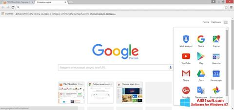 스크린 샷 Google Chrome Windows 8.1